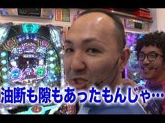 #64 黄昏☆びんびん物語�シンデレラブレイド/AKB48/モンハン/動画