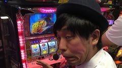 #18 御陽気者/押忍!番長2/動画