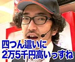 #41木村魚拓の窓際の向こうに森本レオ子/動画