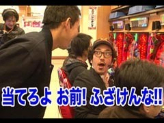 #93木村魚拓の窓際の向こうにクズ田中/動画