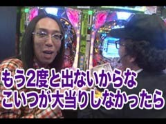 #99 木村魚拓の窓際の向こうに沖ヒカル/動画