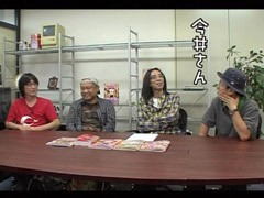 #3 ういちとヒカルのおもスロい人々イマイ氏/T氏/動画