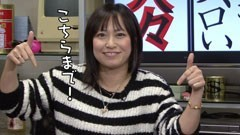 #77 ういちとヒカルのおもスロい人々/井上由美子/動画