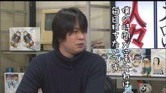 #225 おもスロい人々/川本2D/動画