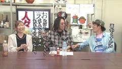 #301 おもスロい人々/みさお/動画