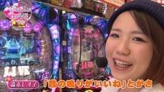 #6 生きる道再/スロ緋弾のアリア/CR PROJECT TK /動画