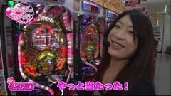 #25 生きる道再/パトラJ/めぞん桜/CRめぞん好きなのに/動画