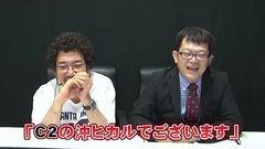 沖と魚拓の麻雀ロワイヤル RETURNS 第29話/動画
