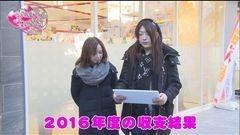 #56 生きる道再/CR番長/GANTZ/動画