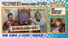 白河雪菜のパチテレ!チャンネルガイドVOL38/動画