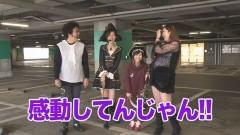 #15 船長タック5th/星矢 海皇覚醒/政宗2/シンフォギア/動画