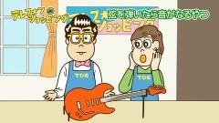 第32話「通販をP(プロデュース)」/動画