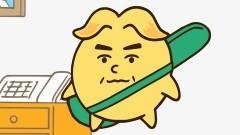 第35話「ぐらeをP(プロデュース)」/動画