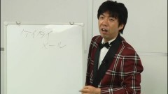 ねづっち なぞかけ教習所/動画
