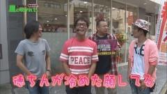 #14 あるていど風/沖縄4/押忍!番長3/リノ/動画