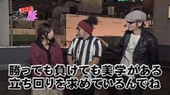 #8 マネ豚3/聖闘士星矢 海皇覚醒/クラセレ/沖ドキ/動画