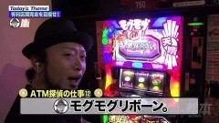 #89 嵐と松本/モグモグ風林火山/Re:ゼロ/動画