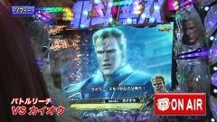 #273 オリジナル必勝法セレクション/北斗無双/AKB123/動画
