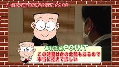 #303 オリジナル必勝法セレクション/谷村ひとしのQ&A/動画