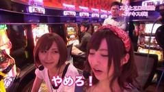 #96 ツキとスッポンぽん/アステカ〜太陽の紋章〜/動画