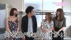#112 ツキとスッポンぽん/デッド オア アライブ5/動画