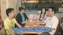 #9 4名様/ダイコク電機の展示会/動画