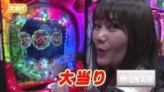 #32 オリジナル必勝法セレクション/シンフォギア/真・北斗無双/動画