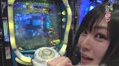 #33 オリジナル必勝法セレクション/北斗の拳7転生/天下一閃/CRハーデス/動画