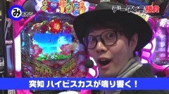 #55 オリジナル必勝法セレクション/真・北斗無双/沖縄4/慶次2/動画
