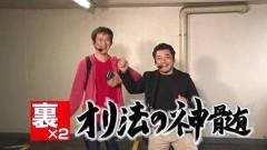 #112 オリジナル必勝法セレクション/冬ソナRe/動画
