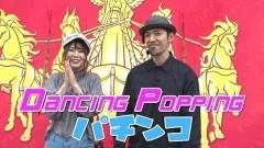 #121 オリジナル必勝法セレクション/アイマリン/大海4アグネス/動画