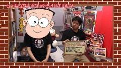 #206 オリジナル必勝法セレクション/谷村ひとしのQ&A/動画