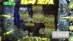 #218 オリジナル必勝法セレクション/ 新・必殺仕置人/慶次漆黒/北斗無双/AKBバラ/動画