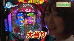 #239 オリジナル必勝法セレクション/海JAPAN2太鼓の達人/動画
