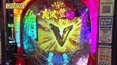 #244 オリジナル必勝法セレクション/P義風堂々2/劇場版まどマギ/逆シャア/動画
