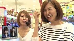 #31 WBC/AKBバラの儀式、沖海3/動画