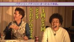 #6 王が負けた夜に…/チャーミー中元/動画