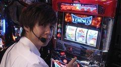 #62 シン太郎/バーサス/動画