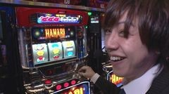 #76 シン太郎/ハナビ/動画