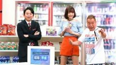 #166 高級中華料理店で10万円自腹を賭けたゲームに挑戦!/動画