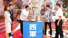 #211「スナック有吉」に徳光和夫が来店!/動画
