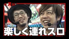 #81 スロじぇくとC/パチスロディスクアップ/アレックス/動画