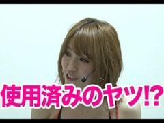 #86木村魚拓の窓際の向こうに愛田笑子/動画