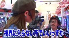 #140 木村魚拓の窓際の向こうに/栄華/動画