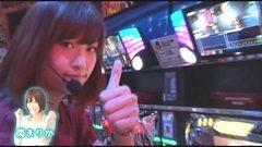 #163 極セレクション/北斗 転生/アナザーゴッドハーデス/動画