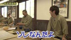 #409 嵐・梅屋のスロッターズ☆ジャーニー/佐賀県★後編/動画