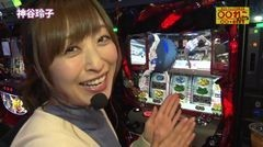 #267 極セレクション/押忍!番長3/鬼浜爆走愚連隊 愛/動画