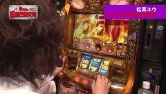 #271 極セレクション/ミリオンゴッド-神々の凱旋-/動画