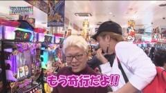 #98 RSGre/めぞん〜約束〜 /牙狼7/慶次 戦槍/動画