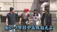 #25 貧乏家族/ゆるせぽね/ニューパルサーSPII/動画